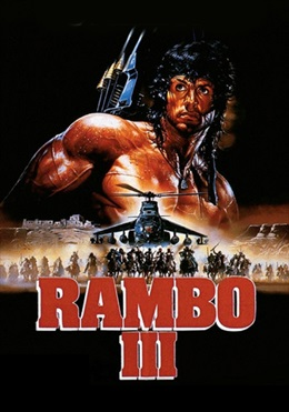 Rambo 3 available in Sky Store now