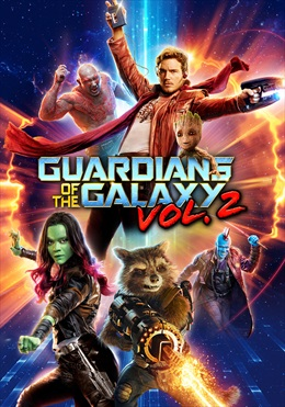 guardians of the galaxy vol 2 available in sky store now