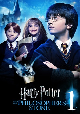 buy or rent harry potter the philosopher 39 s stone in sky store today. Black Bedroom Furniture Sets. Home Design Ideas