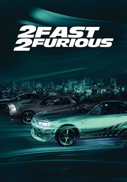 2 Fast Furious Available In Sky Store Now