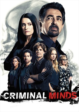 Criminal Minds Season 12 available in Sky Store now